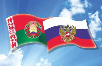 Belarus suggests amending agreement with Russia on border protection
