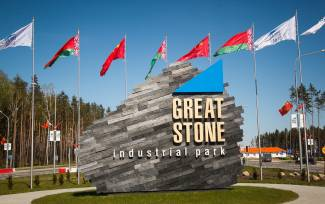 Great Stone named world's fastest-growing industrial park